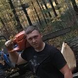 Randy from Herron | Man | 21 years old | Sagittarius